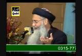 Nailen E Muhammad PBUH