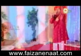 Noor Wala Aaya