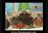 Parhein Hain Qasiday
