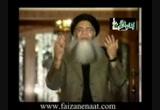 Rehmaka Ya Rab Al Ibadi