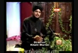 Saday Peer Dei Har Dam Kher Hoye