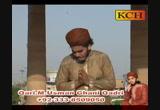 Sakhi Chan Peer Sain