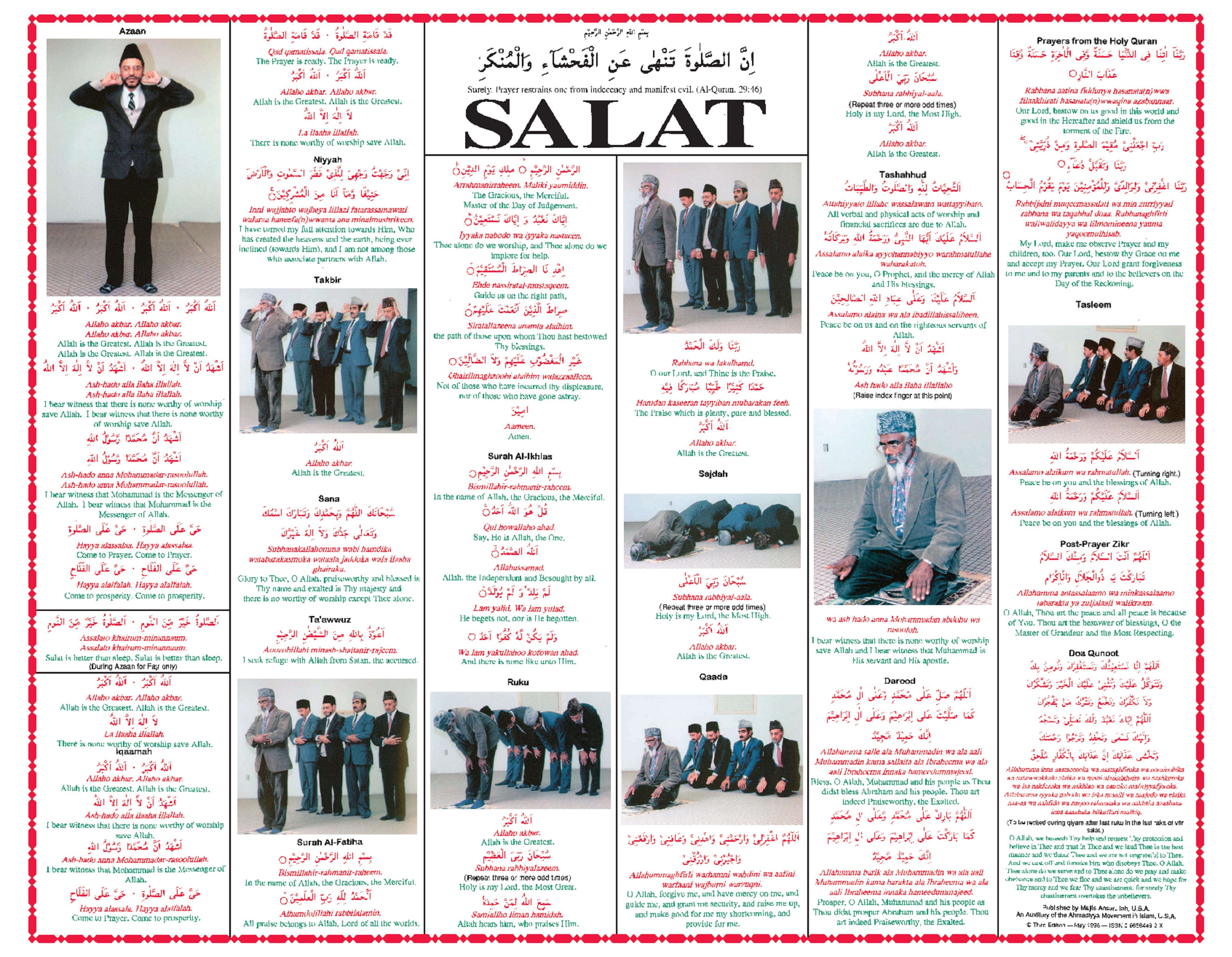 Islam ahmadiyya gallery free texts free download borrow and islamic salat prayer poster with english translation fandeluxe Choice Image