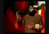 Sallay Ala Nabiyena Sallay Muhammadin