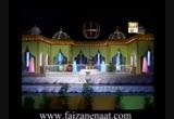 Sarkar Mere Hojaye Nazar