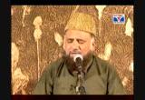 Sarwar Kahoon K Malik o Maula Kahoon Tujhy