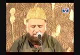 Soo e Shahab Ud Din