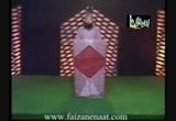 Sultan E Karbala Ko Hamara Salaam