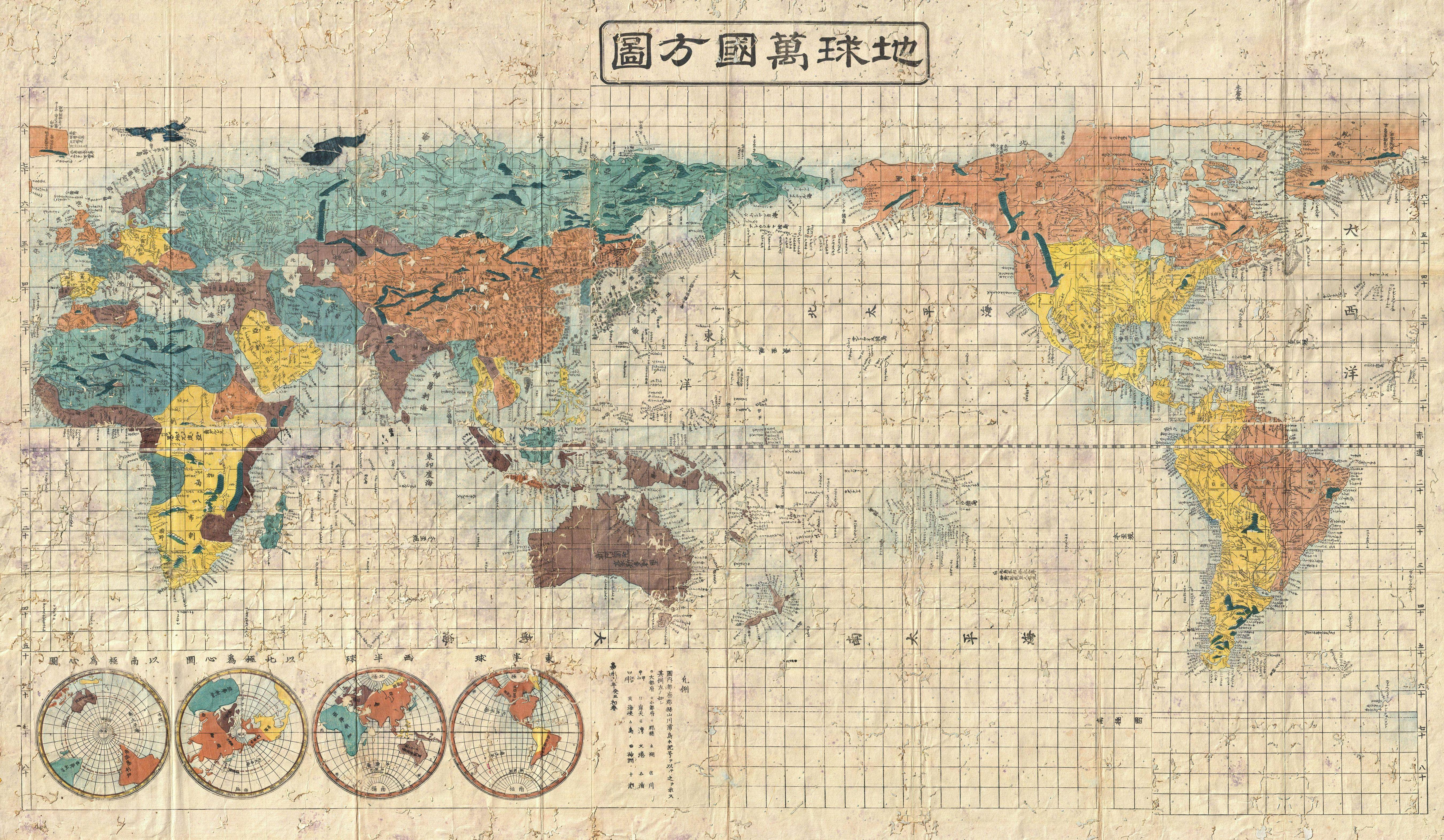 Japanese world map in 1853 unknown free download amp download 1 file gumiabroncs Image collections