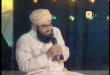 Ya Sahib Al Jamal