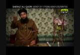 Yeh Ikram Hai Mustafa Per Khuda Ka