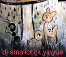 DJ Smallcock - Yinyue