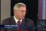 Still frame from: ABC Sept. 11, 2001 5:33 pm - 6:14 pm