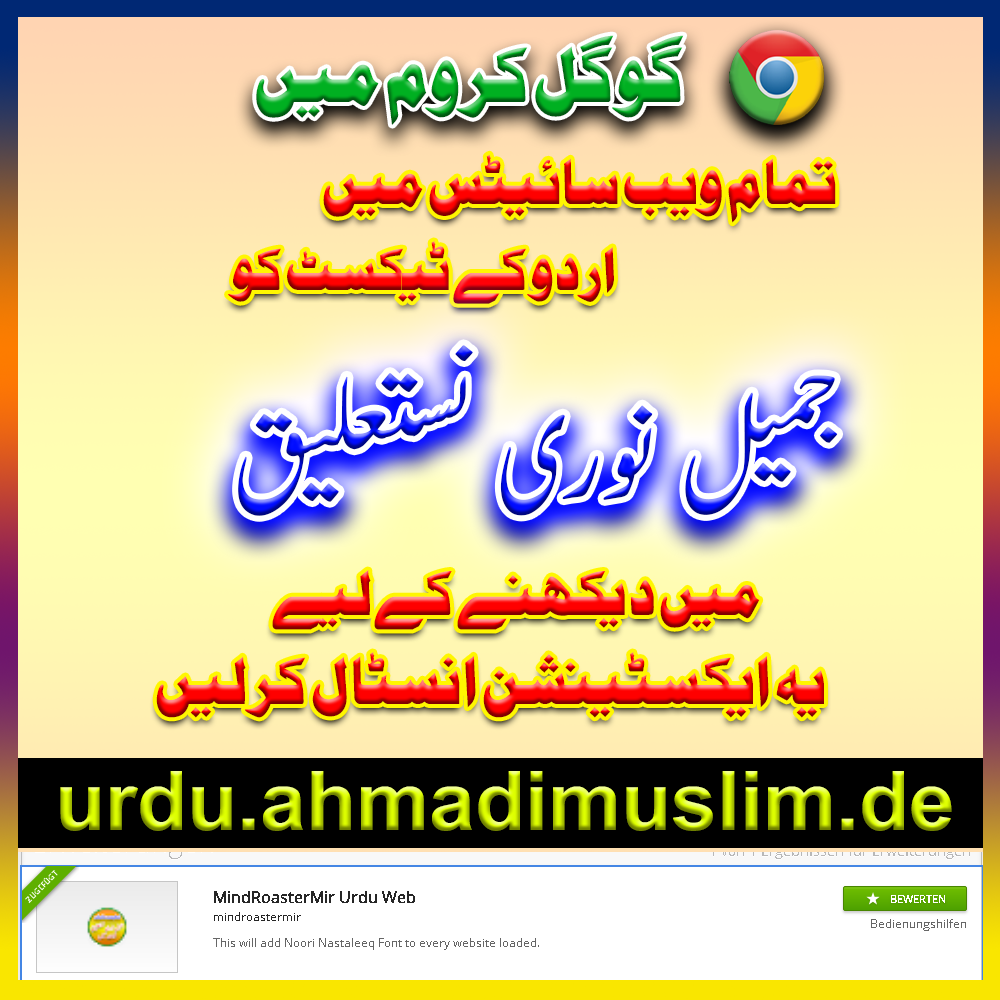 google chrome urdu noori nastaleeq extension