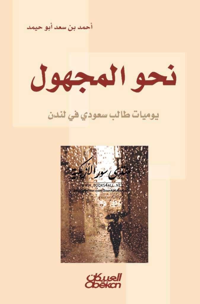 محمد سعيد أبو طالب 0107886602asd Twitter 14