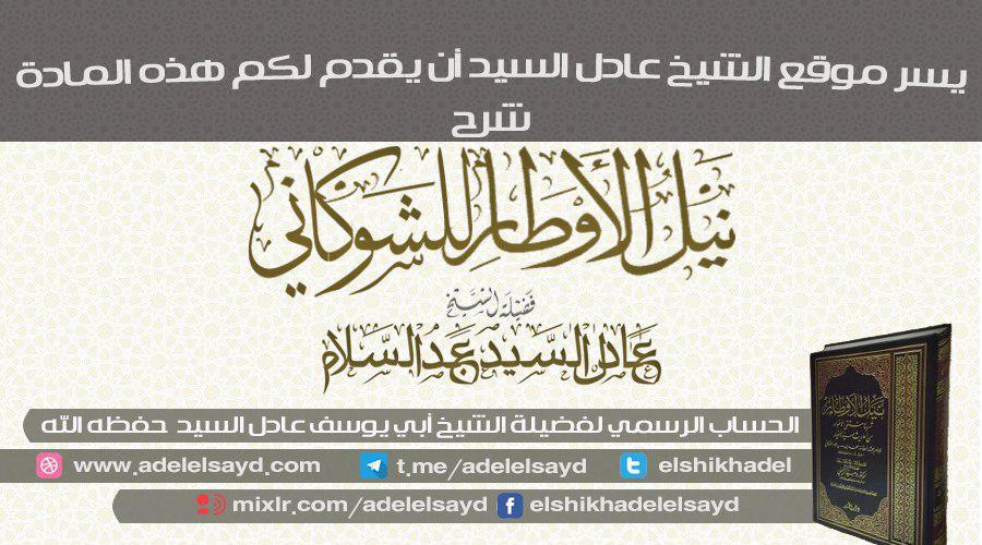 https://archive.org/download/nayel_el2awtar/Nayel_El2awtar.jpg