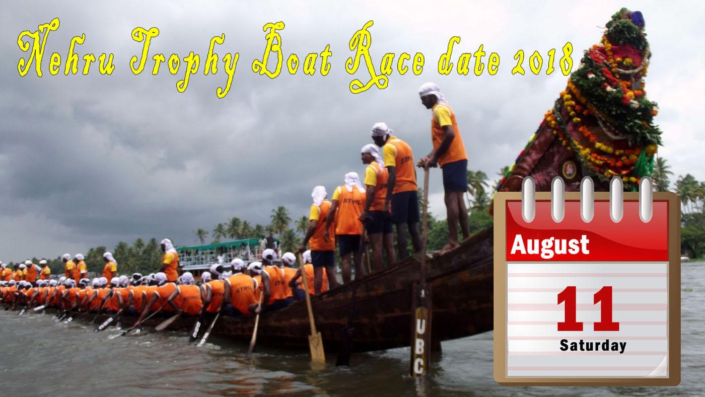 Nehru Trophy Boat Race 2018 date image