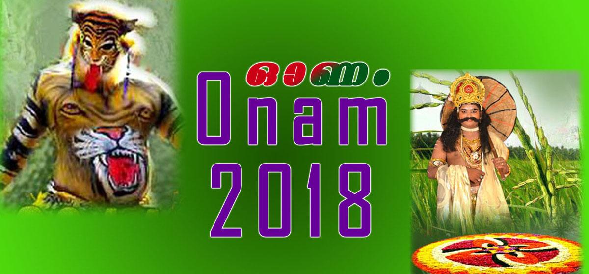 onam festival 2018 # 2018, Onam 2018 date, Onam 2018 sales offer, Onam 2018 celebration, Onam 2018 news, Onam 2018 videos and musics
