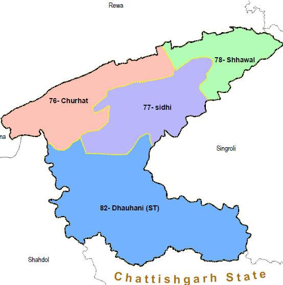 Sidhi district wise constituency Madhya Pradesh Election 2018 map image मध्य प्रदेश चुनाव 2018
