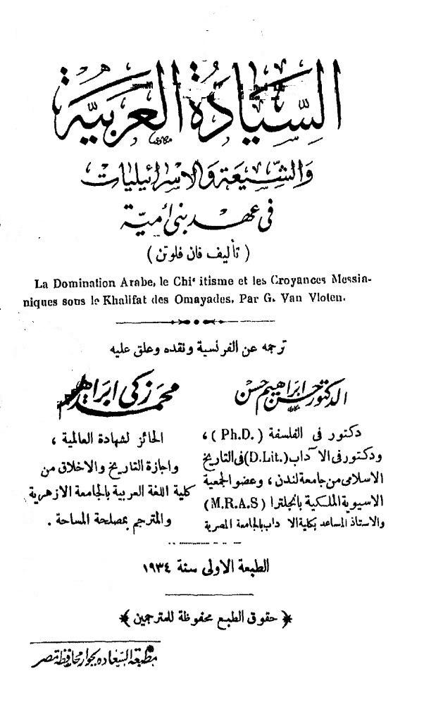 ترجمة كتب pdf الى العربية اون لاين مجانا