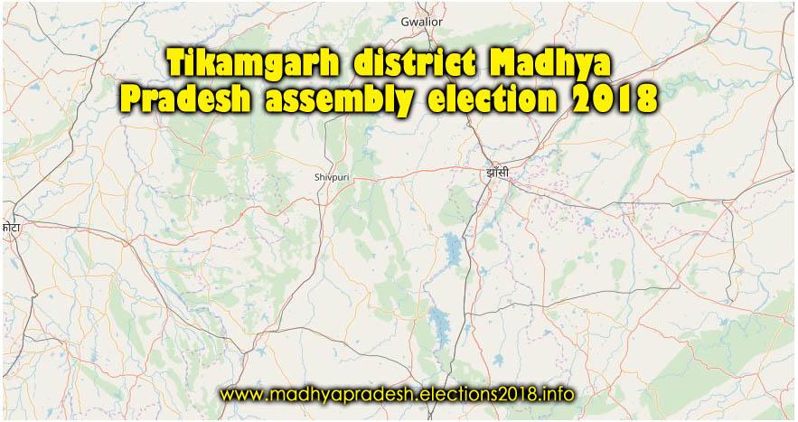 Tikamgarh district wise constituency Madhya Pradesh Election 2018 map image मध्य प्रदेश चुनाव 2018