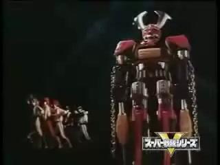 Super Sentai Commercials 1975-2006