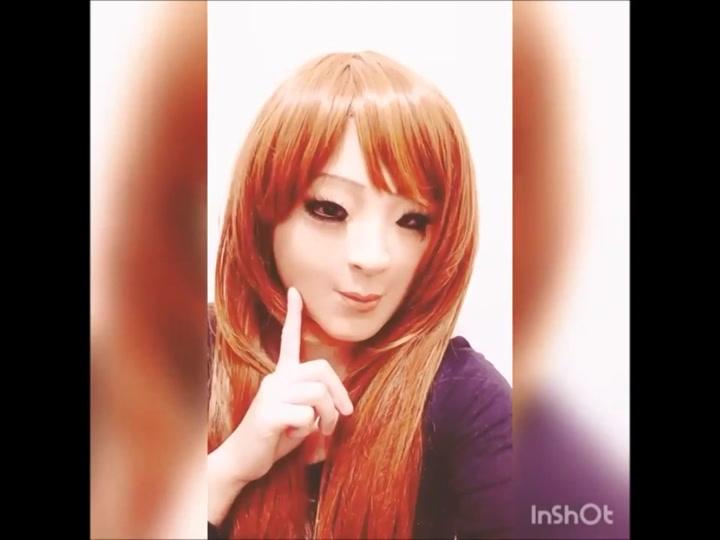 Asian Female Mask Girl