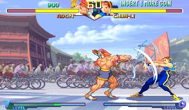 Street Fighter Alpha 2 (Euro 960229) : Capcom : Free