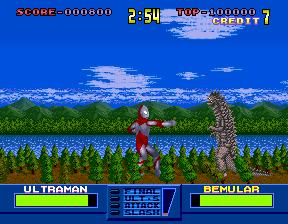 ultraman game free