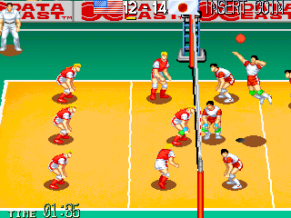 World Cup Volley '95 (Japan v1 0) : Data East Corporation : Free