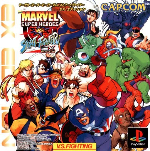 Marvel Super Heroes Vs Street Fighter Ex Edition Japan