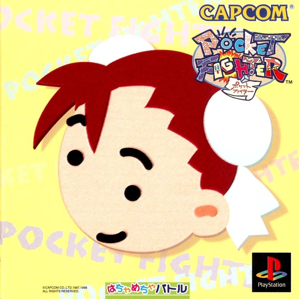 Pocket Fighter (Japan) : Capcom : Free Borrow & Streaming