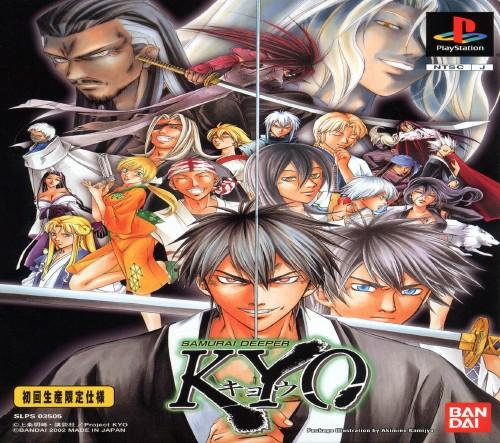Samurai Deeper Kyo Jpn Limited Edition Bandai Free