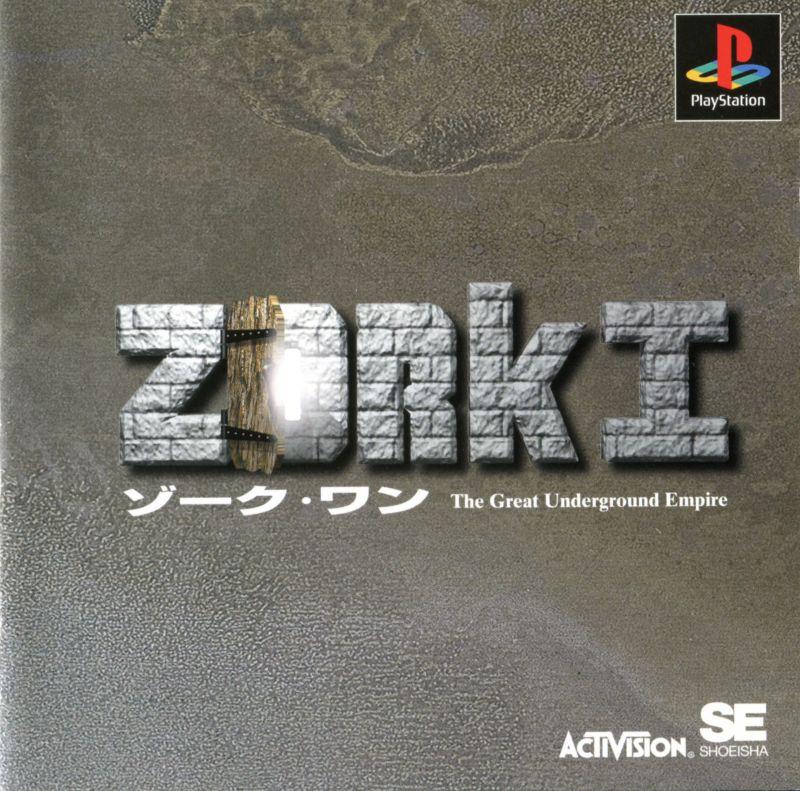 Zork I The Great Underground Empire Jpn Shoeisha