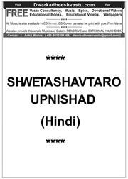bhrigu astrology software download