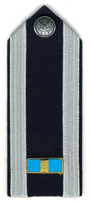 United States Air Force Mess Dress Rank Marks : Herbert