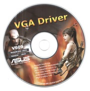 ASUS Display Drivers