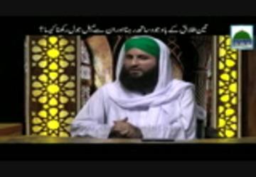 Islamic Lectures in Urdu: Part 14