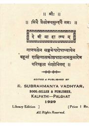 Saptashati Path In Epub