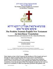 Interlinear Bible Download