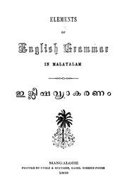 English Malayalam Grammar Book
