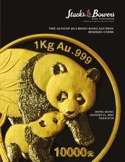 The August 2012 Hong Kong Auction, Modern Coins