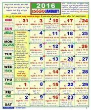 Venkatrama Calendar 2013 Free Ebook