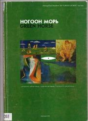 art since 1900 pdf free download