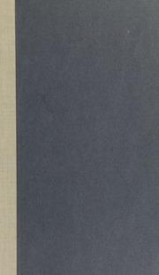 university of maryland essay