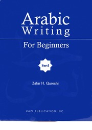 beginners guide to arabic Beginners guide to the quran (part 1 of 3) beginners guide to the quran (part 2 of 3) beginners guide to the quran , through gabriel the word of god is only the arabic quran as allah says: indeed, i revealed it as an arabic quran (quran 12:2.
