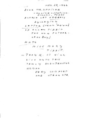 JFK Assassination DPD File 3611