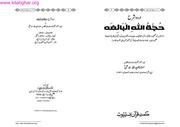 Rib banque postale pdf