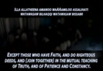 Islamic Motivational and Inspiring Video Clips: Part 1