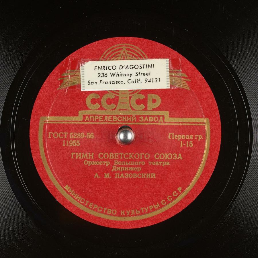 Soviet National Anthem : Bolshoi Theater Orchestra : Free